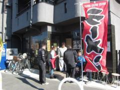 麺や 而今【壱六】-1