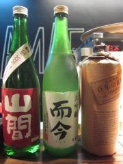 麺や 而今【壱六】-9
