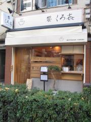 青島食堂 秋葉原店-2