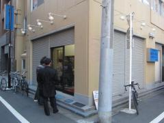 青島食堂 秋葉原店-4