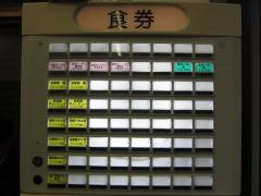 青島食堂 秋葉原店-5