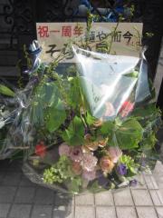 麺や 而今【壱七】 ~祝・1周年記念限定「究極特濃清湯 フェニックス」~-9
