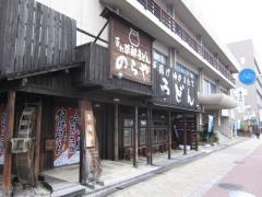 『麺家 静』のセカンドブランドの店『麺家 晴』1月17日(火)オープン♪-3