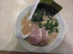 麺家 晴 ~レセプション~-7