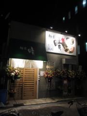『麺家 晴』本日オープン♪-1
