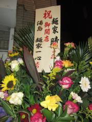 『麺家 晴』本日オープン♪-3
