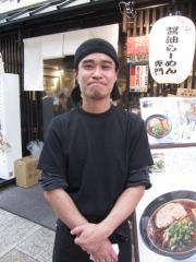 金久右衛門 道頓堀店【弐】 ~高井田ゴールド~-1