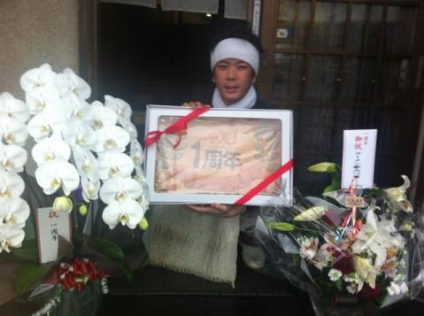 麺屋 たけ井』 祝・1周年
