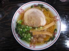 【新店】金久右衛門 鴻池店 ~1月27日オープン♪~-6
