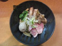 まるとら本店【四弐】 ~【限定】汁なし豚骨魚介~-6