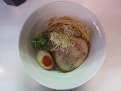 中華そば 無限【九】 ~2月限定「和え麺」~-4