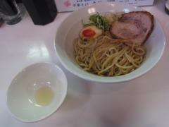 中華そば 無限【九】 ~2月限定「和え麺」~-5