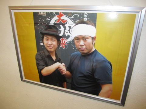 『麺処ほん田』『まるとら本店』コラボメニュー♪-1