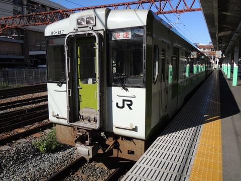新潟駅の会津若松行快速あがの(キハ110系200番台)
