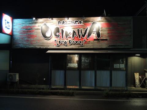 RA-MEN OGIKAWA