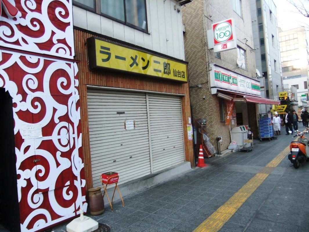 ラーメン二郎 仙台店 12.03.16