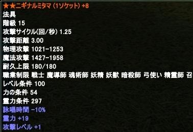 2012-07-25 05-57-42