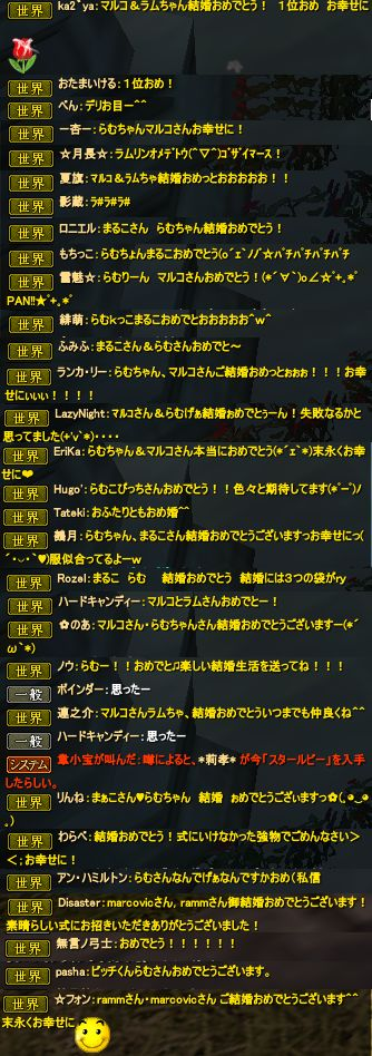 2012-09-06 22-50-24