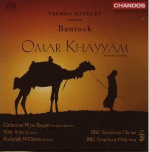 OmarKhyayyam1