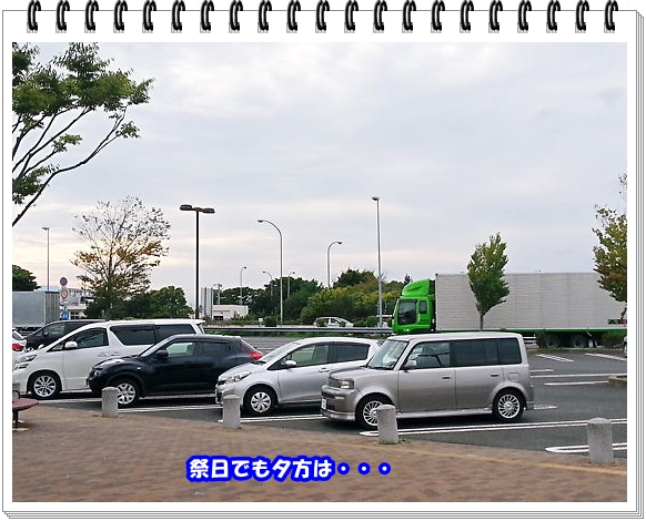 2010ブログNo2