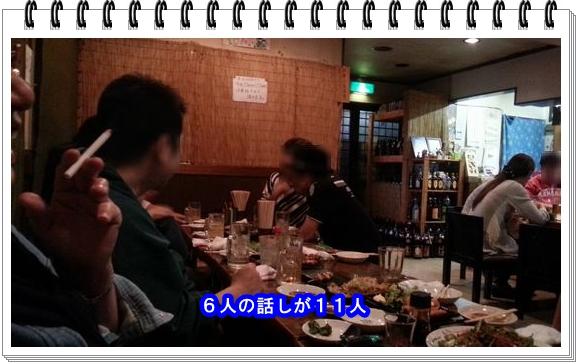 2012ブログNo1