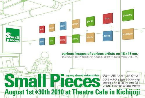 smallpieces_4c.jpg