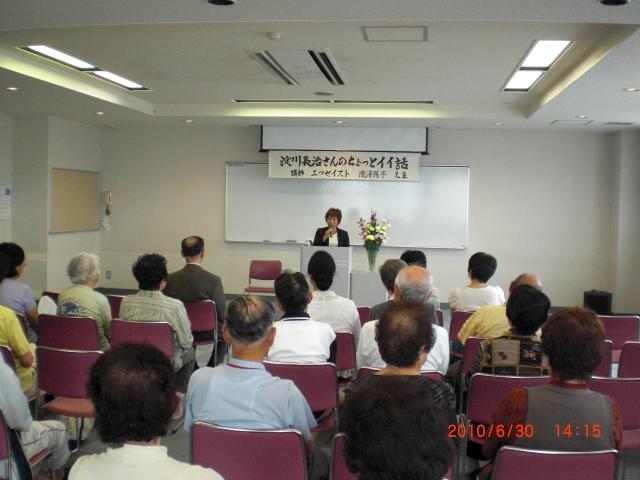 講演会「淀川長冶さんのちょっとイイ話」10年6月30日 ブログ