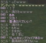 mabinogi_2010_11_22_004 - コピー
