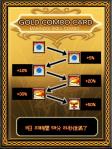 ゴールドコンボカード