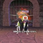 mabinogi_2010_09_20_012.jpg