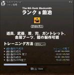 mabinogi_2010_10_10_001.jpg