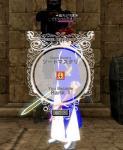mabinogi_2011_01_06_001.jpg