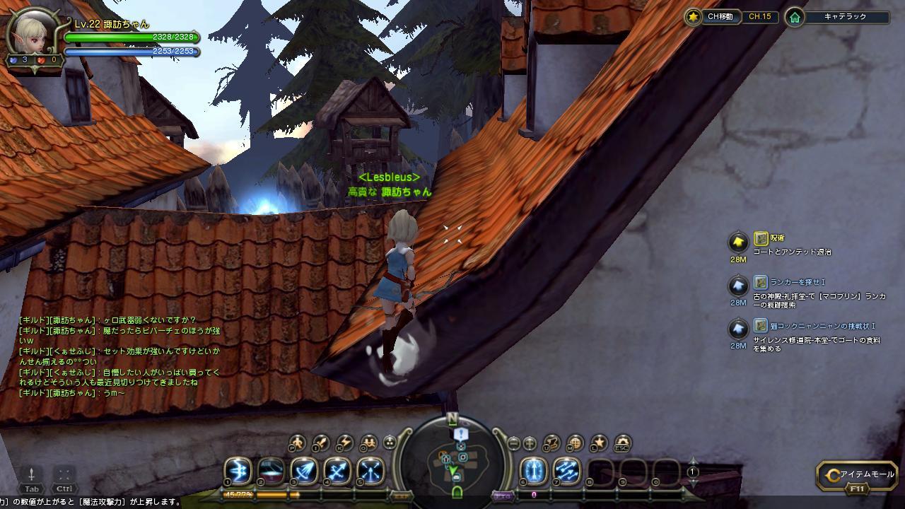 DN 2010-07-27 20-51-23 Tue