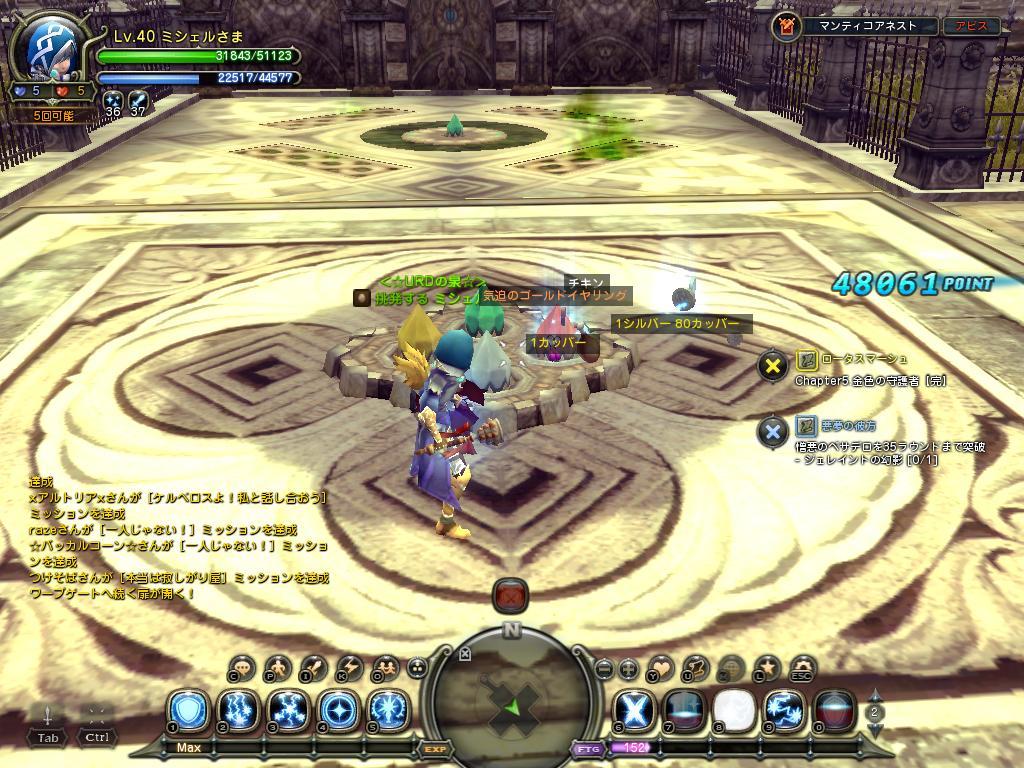 DN 2011-03-03 01-18-37 Thu