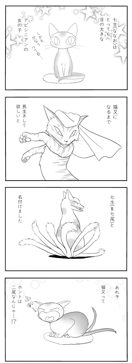 nanao_001_1.jpg