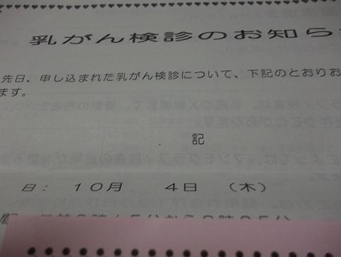 DSCF2789_20121003211942.jpg