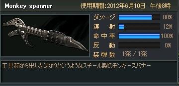 2011-09-30 18-54-04