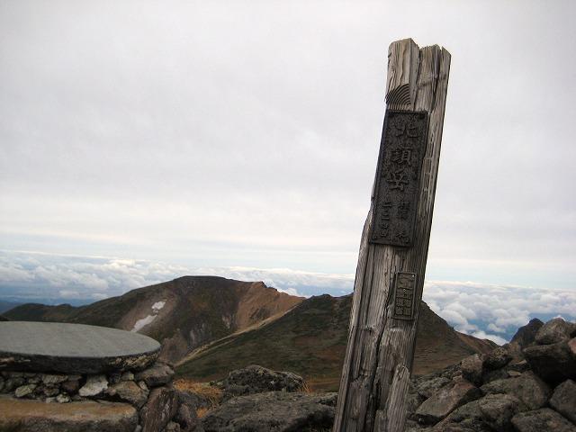 黒岳縦走 072