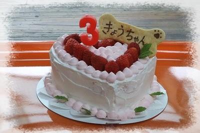 6.8ケーキ