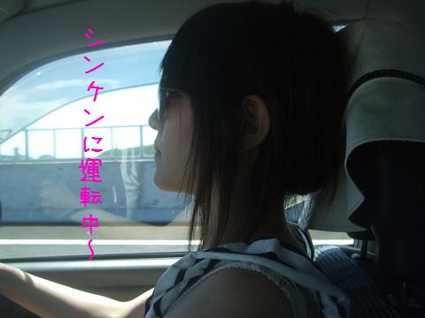004_20120824132805.jpg