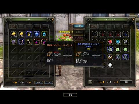 DN 2010-09-09 03-14-00 Thu