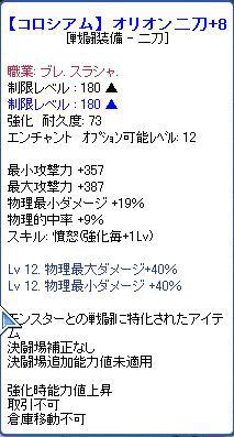 SPSCF0032.jpg