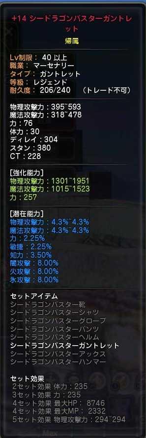SDL1.jpg