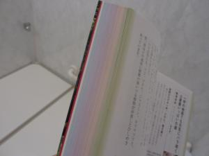 P1250018.jpg
