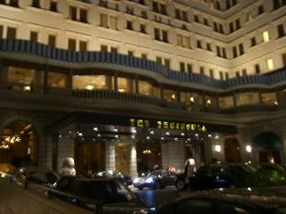 Penisula Hotel