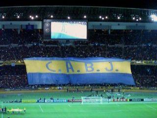 Boca Flag