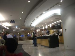 NW Lounge in Narita