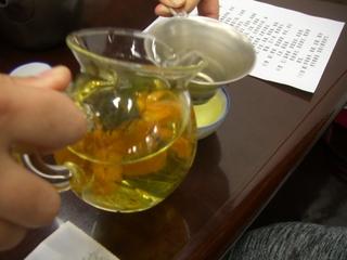黄仙と甜茶