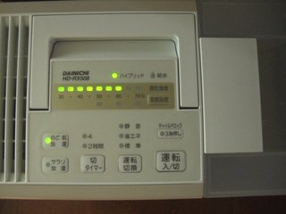 DAINICHI加湿器 HD-RX508
