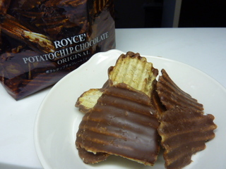 Royce Potato Chip Chocolate